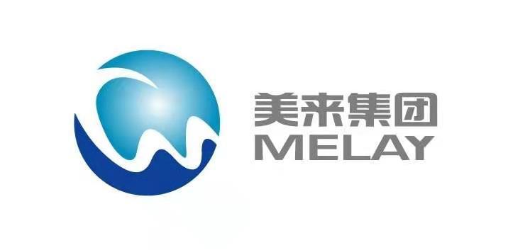 天津聚美来电子商务有限公司